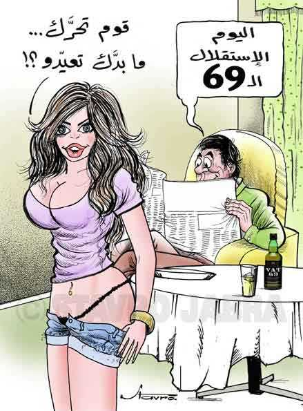 Sorry, funny erotic cartoons think, that